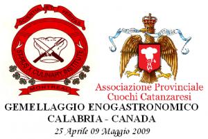 Logo Gemellaggio